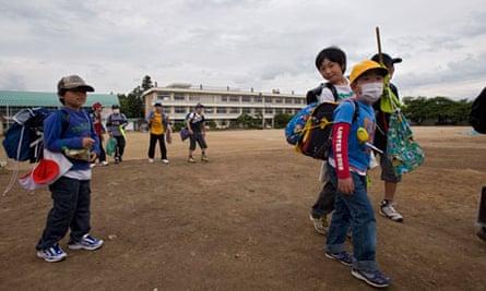 Oyama primary school