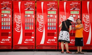 Coca-Cola vending machines at the 2008 Olympic Games in Beijing.