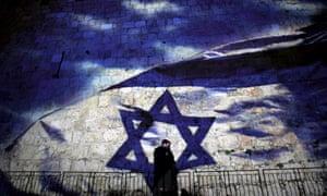Israeli flag projection on Old City walls in Jerusalem
