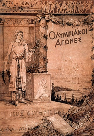Century Olympic posters: Poster for the first modern Olympic Games in Athens 1896