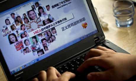 Chen Hong bribery website