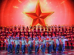 Communist Party 90th: Children perform on stage, 90th anniversary of Communist Party