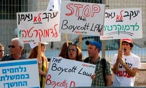 Israelis demonstrate against the boycott bill