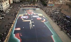 Giant portrait of Gaddafi