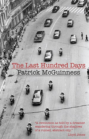 Man Booker Covers: Patrick McGuinness