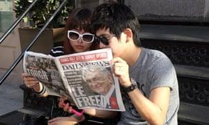 Dominique Strauss-Kahn newspaper story