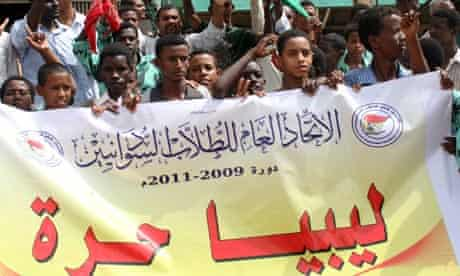 'Free Libya' rally in Sudan