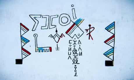 Tifinagh writing