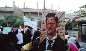 Syrian pro-democracy protests