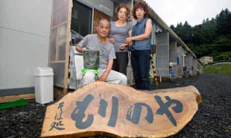 JAPAN QUAKE/TSUNAMI SURVIVORS RELAY THEIR STORIES SIX MONTHS AFTER TSUNAMI