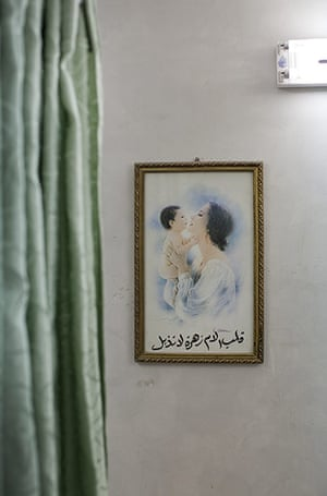 Palestinian Lives: A picture on the wall in the maternity ward of the Al Awda Hospital in Gaza