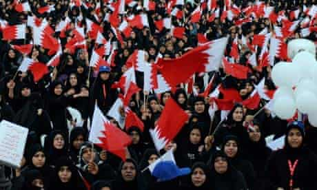Anti-government demonstration in Bahrain