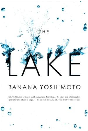 Man Asian Literary Prize, 2011 - shortlist Banana Yoshimoto