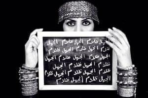 Arab Spring art : I am an Educator, part of the Edge of Arabia exibition in Saudi Arabia