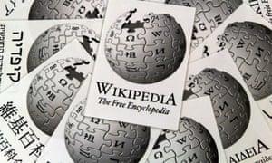 wikipedia logos