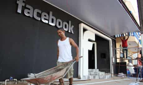 facebook-nightclub-brazil