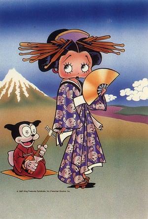 Angela Carter postcards: geisha card