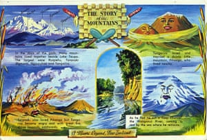 Angela Carter postcards: postcard