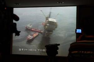 China environmental year:: Oil spill