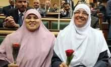 Female members of parliament