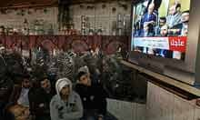 Egypt Holds 1st Parliament Session Since Overthrow of Mubarak
