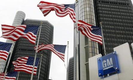 General Motors global headquarters in Detroit