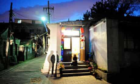 An old Beijing neighbourhood