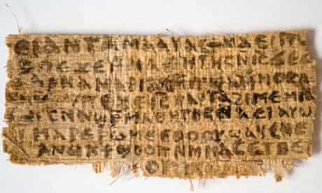 Jesus's wife fragment