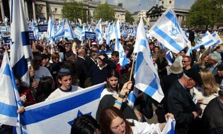 Israeli protesters in Trafalgar Square