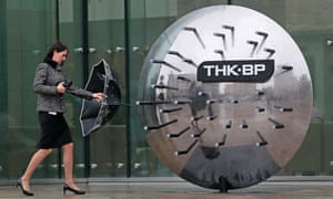TNK-BP headquarters in Moscow