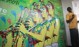 A mural in the Kalakuta museum to Fela Kuti