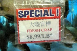 Just My Typo: fresh crap typo