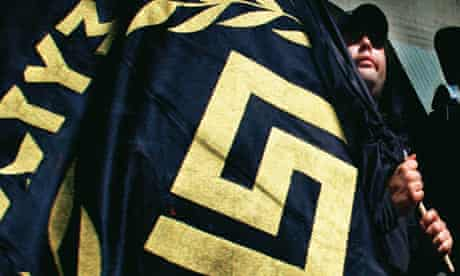 The Golden Dawn flag