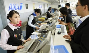 Sendai airport cancels flights due to bomb