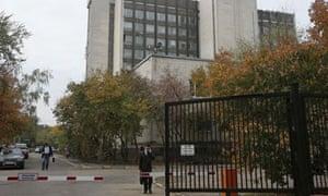 Fishenko Russian spy building