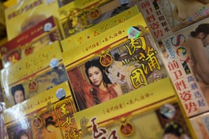 China Sex expo: 'Instructional' DVDs for sale