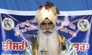 Sant Baba Jeet Singh Ji Maharaj Jeet