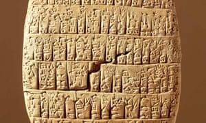 Sumerian tablet with cuneiform script
