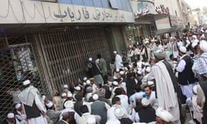 Run reported on Kabul Bank accounts