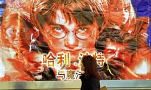 Harry Potter Movie Opening in China