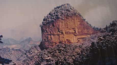 maiji mountain