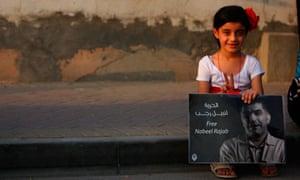 Nabeel Rajab poster