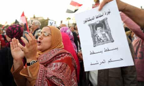 egypt constitution monitoring