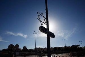 E1 project: A Star of David decorates a lamp post, Maale Adumim