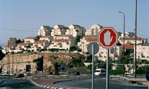 Settlement of Ma'ale Adumim