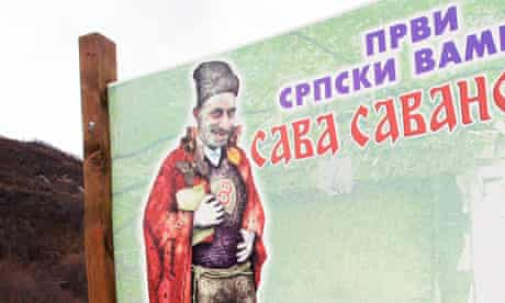 A billboard depicting the legendary vampire Sava Savanović