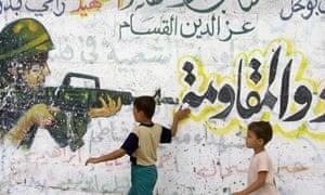 gaza graffiti war messages