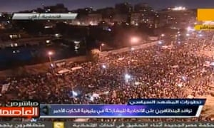 An opposition rally outside the presidential palace in Cairo on Friday, 7 December, 2012, at 7pm. Screen grab from ONTV.