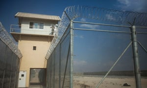 Parwan detention facility Afghanistan