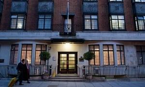 King Edward VII hospital in London